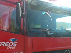 Parabrisas LyG Pudahuel. todo en vidrios para Autos Trabajos garantizados.